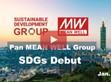 2021 明緯SDGs啟動元年
